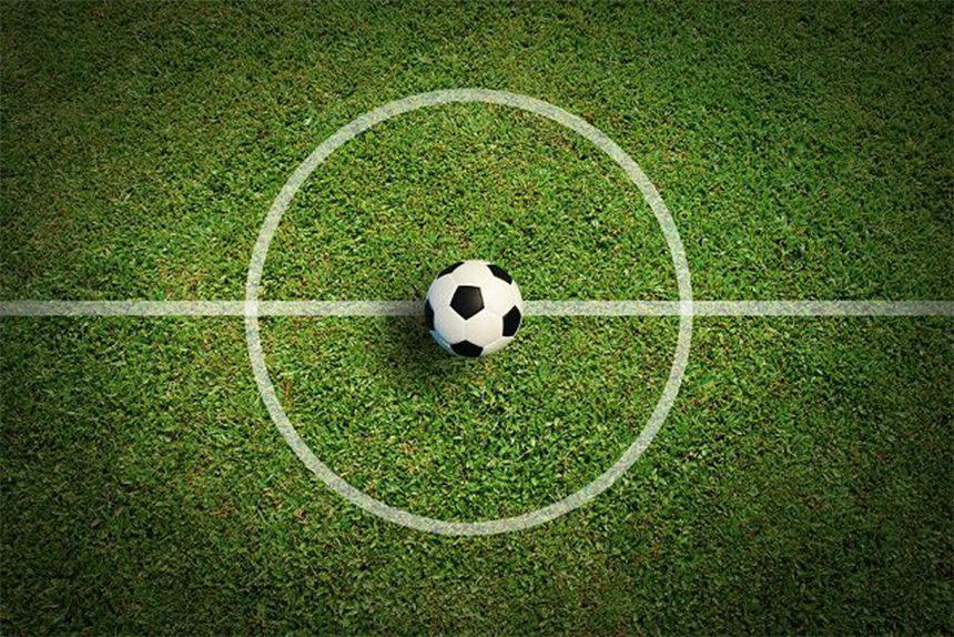 ставки на тотал меньше в футболе лайв