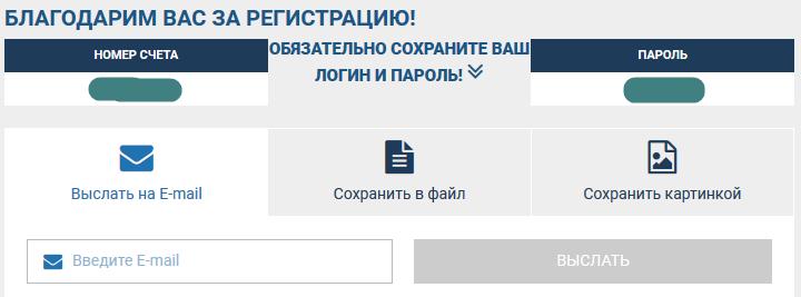Один икс бет ставки на спорт регистрация букмекерские услуги атырау лион ставки