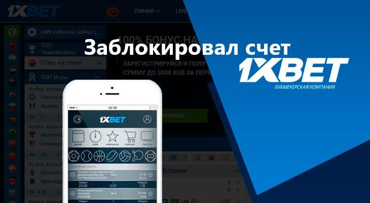 Как делать ставки на спорт в интернете для начинающих 1xbet на айфон как в интернете заработать 100 рублей без вложений