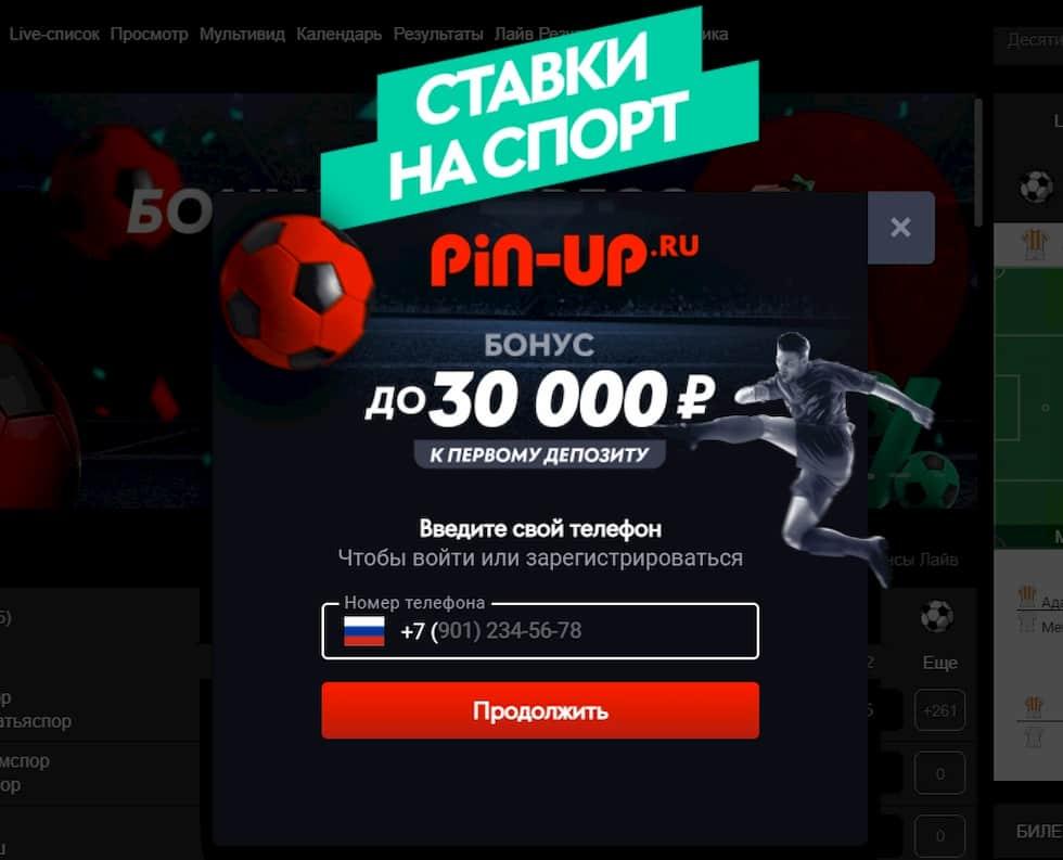 pin up сайт пин ап